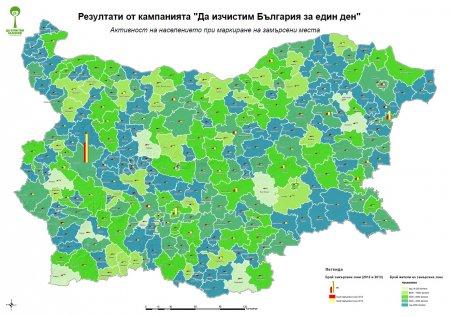 Karta 2019 Interaktivna Karta Blgariya