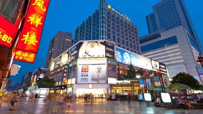 https://i.newsroom.bg/uploads/photo_assets/2014/2014-06-18/b_Chengdu-9465671855.JPG