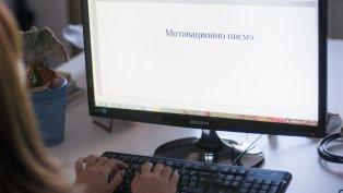 Кои са най-добрите работодатели в България?
