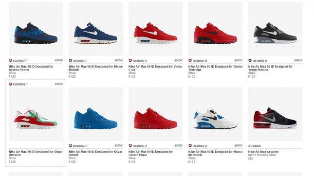 Nike пусна модел в цветовете на българския трибагреник